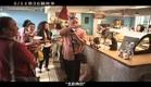 Taipei Exchanges Trailer (Eng)