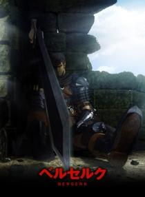 Berserk (1ª Temporada) - Poster / Capa / Cartaz - Oficial 3