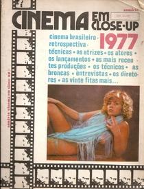 Minami em Close-up - A Boca em Revista - Poster / Capa / Cartaz - Oficial 1