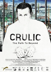 Crulic - The Path to Beyond - Poster / Capa / Cartaz - Oficial 1