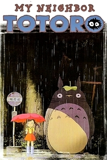 Meu Amigo Totoro - Poster / Capa / Cartaz - Oficial 76