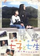 Nanako and Nanao (Nanako to Nanao)