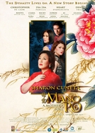Mano Po 6: A Mother's Love (Mano Po 6: A Mother's Love)