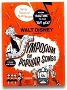 Symposium on Popular Songs (Symposium on Popular Songs)