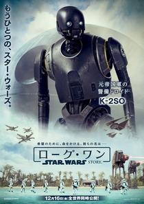 Rogue One: Uma História Star Wars - Poster / Capa / Cartaz - Oficial 42
