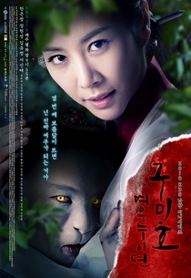 Gumiho: Tale of the Fox's Child - Poster / Capa / Cartaz - Oficial 1