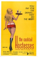 The Cocktail Hostesses (The Cocktail Hostesses)