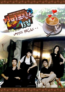 The 1st Shop of Coffee Prince - Poster / Capa / Cartaz - Oficial 5