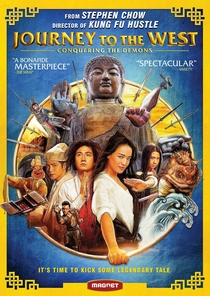 Journey to the West: Conquering the Demons - Poster / Capa / Cartaz - Oficial 7