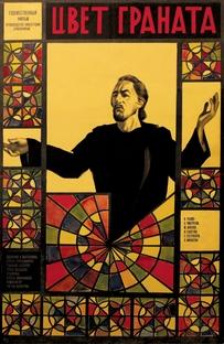 A Cor da Romã - Poster / Capa / Cartaz - Oficial 4