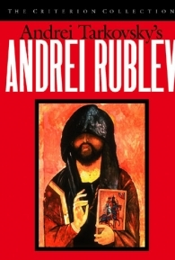 Andrei Rublev - Poster / Capa / Cartaz - Oficial 2