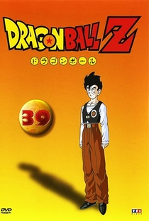 Dragon Ball Z (7ª Temporada) - Poster / Capa / Cartaz - Oficial 16