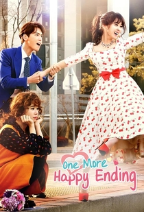 One More Happy Ending - Poster / Capa / Cartaz - Oficial 1