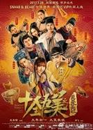 Almost Perfect Love Actually (Shi Quan Jiu Mei Zhi Zhen Ai Wu Shuang)