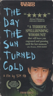The Day the Sun Turned Cold - Poster / Capa / Cartaz - Oficial 2