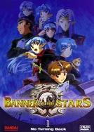 Banner of the Stars (Seikai no Senki)