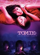 Tomie: Forbidden Fruit (Tomie: Forbidden Fruit)
