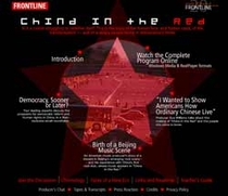 China in The Red - Poster / Capa / Cartaz - Oficial 1