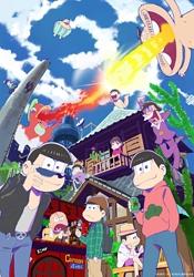 Osomatsu-san - Poster / Capa / Cartaz - Oficial 1