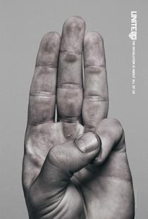 Jogos Vorazes: A Esperança - O Final - Poster / Capa / Cartaz - Oficial 15