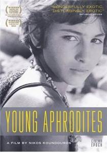 Jovens Afrodites - Poster / Capa / Cartaz - Oficial 1