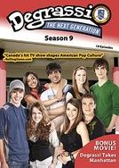 Degrassi: The Next Generation (9ª temporada)  (Degrassi: The Next Generation (Season 9))