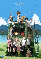 "Digimon Adventure Tri - Parte 1: ""Reunião"""