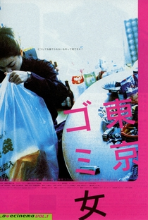 Tokyo Trash Baby - Poster / Capa / Cartaz - Oficial 1