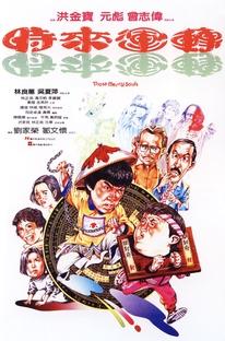 Shi lai yun dao - Poster / Capa / Cartaz - Oficial 1