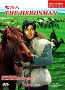 The Herdsman (Mu Ma Ren)