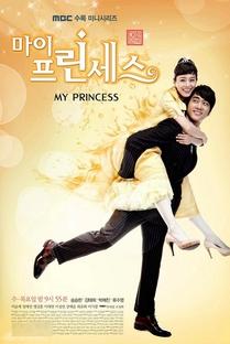 My Princess - Poster / Capa / Cartaz - Oficial 2