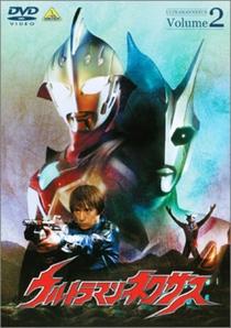 Ultraman Nexus - Poster / Capa / Cartaz - Oficial 6