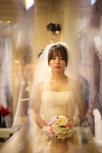 KBS Drama Special 2014 - The Reason I'm Getting Married - Poster / Capa / Cartaz - Oficial 1