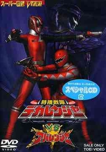 Tokusou Sentai DekaRanger Vs. AbaRanger - Poster / Capa / Cartaz - Oficial 1
