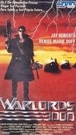 Warlords 3000 (Dark Vengeance)