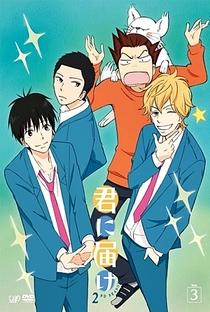 Kimi ni Todoke (2ª Temporada) - Poster / Capa / Cartaz - Oficial 7