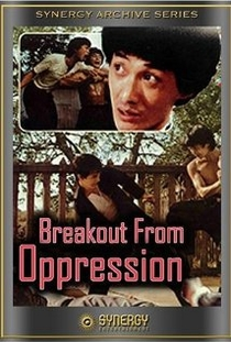 Breakout from Oppression - Poster / Capa / Cartaz - Oficial 1