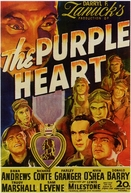 Mais Forte Que a Vida (The Purple Heart)