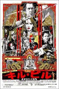 Kill Bill: Volume 1 - Poster / Capa / Cartaz - Oficial 17
