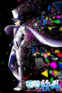 Magic Kaito 1412 - Poster / Capa / Cartaz - Oficial 1