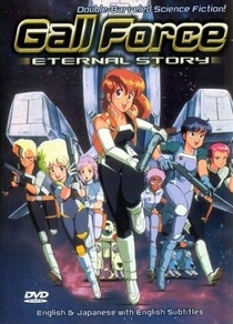 Gall Force 1: Eternal Story - Poster / Capa / Cartaz - Oficial 2
