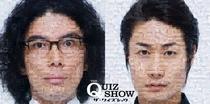 The Quiz Show - Poster / Capa / Cartaz - Oficial 1