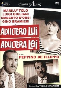 Adultero Lui, Adultera Lei  - Poster / Capa / Cartaz - Oficial 1