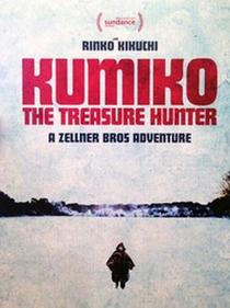 Kumiko, a Caçadora de Tesouros  - Poster / Capa / Cartaz - Oficial 8