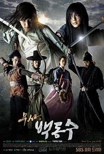Warrior Baek Dong Soo - Poster / Capa / Cartaz - Oficial 3