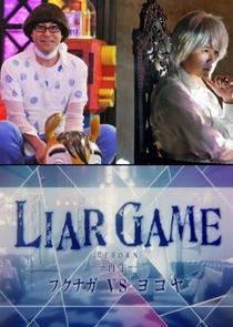 Liar Game Reborn Special - Fukunaga VS Yokoya - Poster / Capa / Cartaz - Oficial 1
