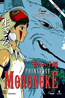 Princesa Mononoke - Poster / Capa / Cartaz - Oficial 33