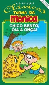 Chico Bento, Óia a Onça! - Poster / Capa / Cartaz - Oficial 2