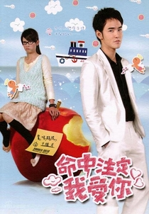 Fated to Love You - Poster / Capa / Cartaz - Oficial 5