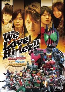 Kamen Rider Decade: All Riders vs Dai-Shocker - Poster / Capa / Cartaz - Oficial 5